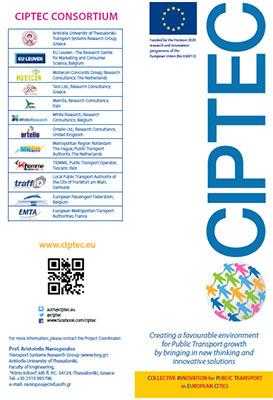 ciptec-brochure