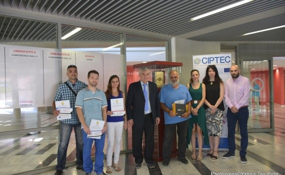 Winners of the CIPTEC crowdsourcing campaign in Thessaloniki